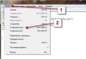 Основы CSS, CSS для начинающих, все на примере.