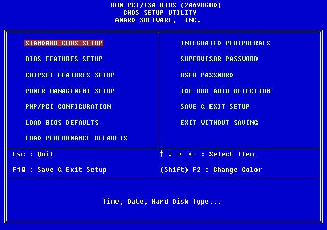 Как зайти BIOS