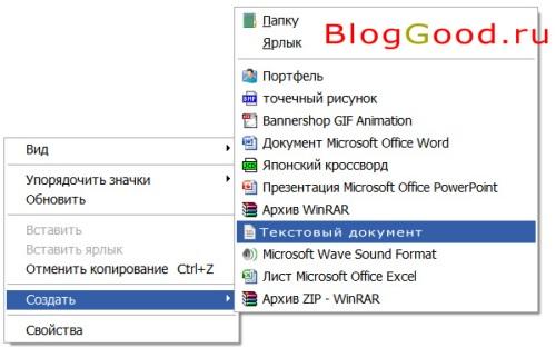 Как создать папку с паролем на Windows7,  WindowsXP