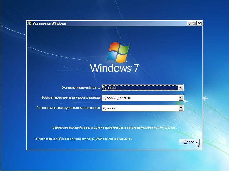 Установка windows 7 на ноутбук