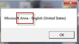 Вы знаете, какое имя у компьютера?