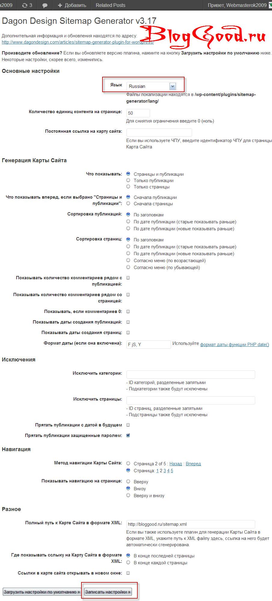 karta-site-na-wordpress-3
