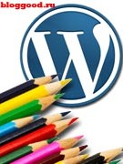 Как изменить логотип в админке WordPress на свой собственный