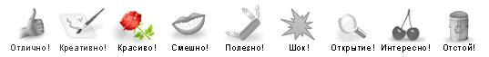 - wp-oceny - плагин служит для оценки статьи
