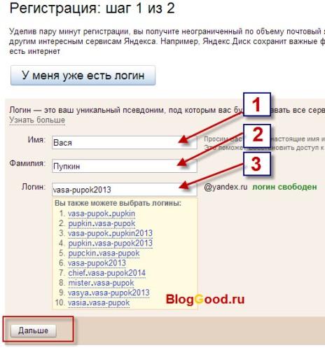 Анкет знакомств взлом email, взлом mail.ru, взлом yandex.ru, взлом ra