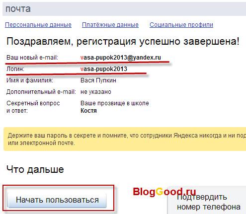 Как зайти на почту icloud если заблокирован apple id - 8d6d
