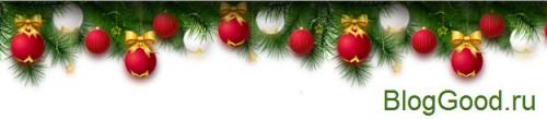Новогоднее украшение для сайта