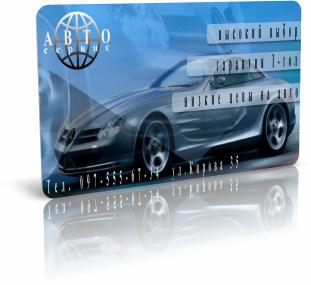 Заказать визитку быстро и дешево