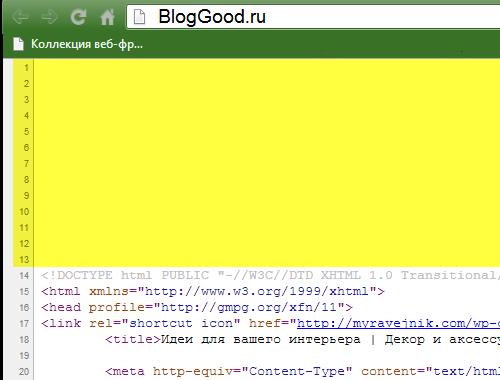Откуда взялась ошибка с XML declaration в RSS-ленте?