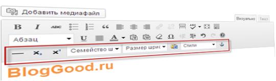 расширения возможность текстового редактора