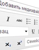 Wordpress редактор - добавление кнопок