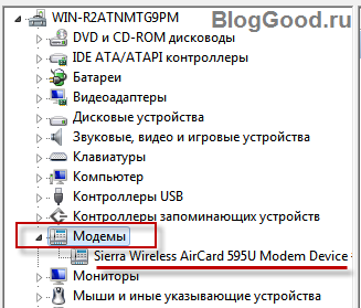 Как подключить интертелеком на Windows7 / XP