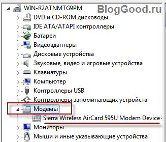 Как подключить интертелеком на Windows7 / XP
