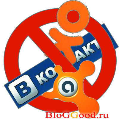 http://bloggood.ru/wp-content/uploads/2013/03/zablokirovan-dostyp-vk-odnoklassnik-1.jpg
