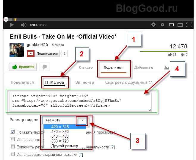 Как вставить видео в WordPress без плагина.