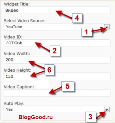 Как вставить видео в сайдбар блога виджетом