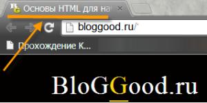 заголовок будет отображаться в браузере