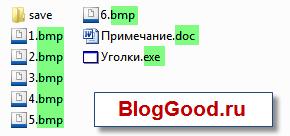 Как поменять расширение файла?
