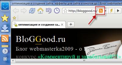 RSS-лента в браузере Maxthon