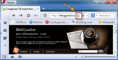 RSS-лента в браузере Opera