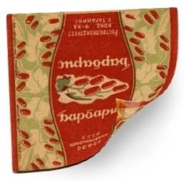 Конфеты барбарис в СССР