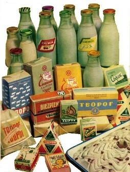 Молочные продукты в СССР. Сборка фотографий.
