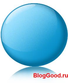 готов объемный стеклянный шарик
