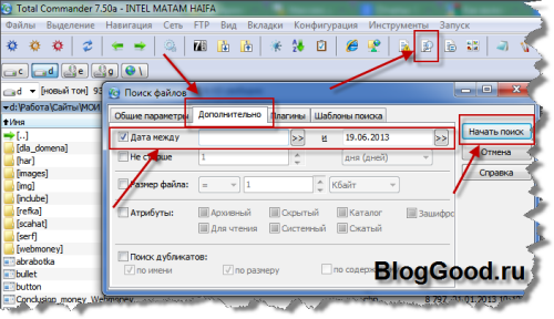 Ищем зараженные файлы через Total Commander