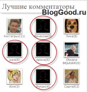 добавить новый аватар