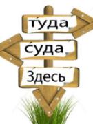 Как сделать ссылку в HTML. Урок-5 (для начинающих)