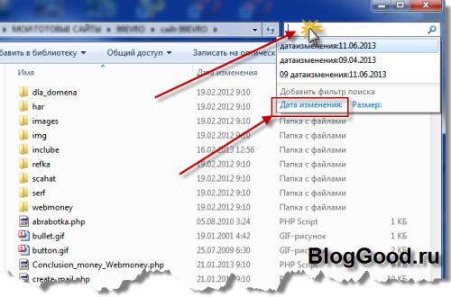 Как проверить сайт на вирусы