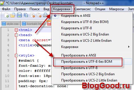 Простая HTML форма обратной связи для сайта