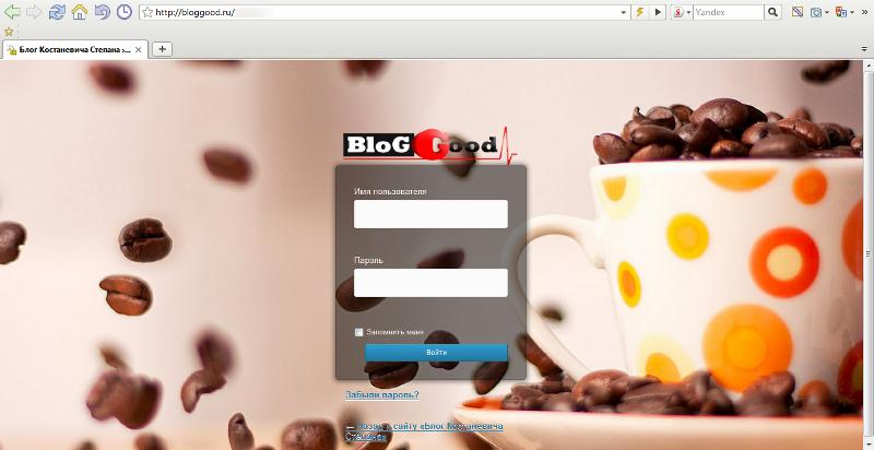 Как красиво оформить Вход в админку WordPress