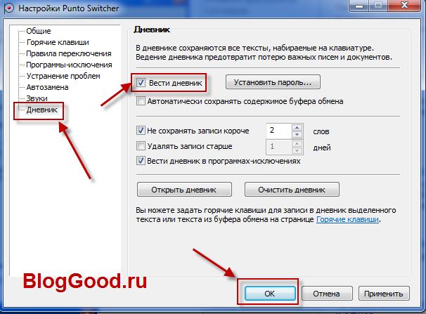 Программы для заморозки страниц вконтакте