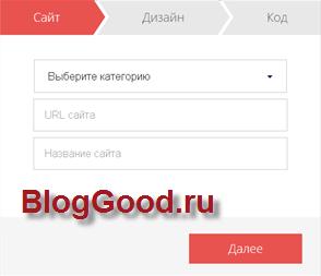 онлайн консультант  siteheart.com - «Регистрация».
