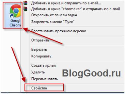 Исправления в ярлыках браузеров
