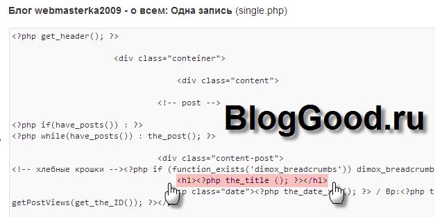 Как вывести дату на WordPress и оформить ее с помощью CSS