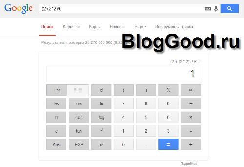 Основные операторы поиска Google