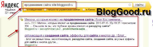 Операторы поиска Яндекс