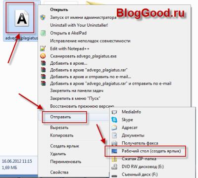 Windows 7 Не Переключается Язык