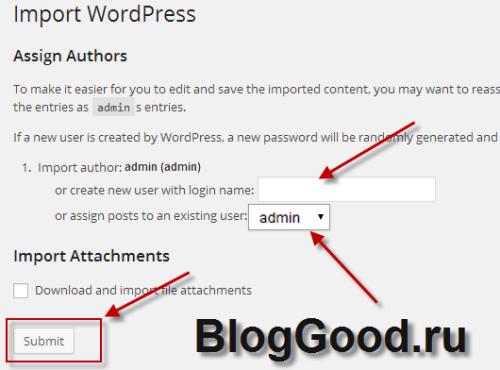 Как для WordPress быстро сделать и восстановить бэкап блога?