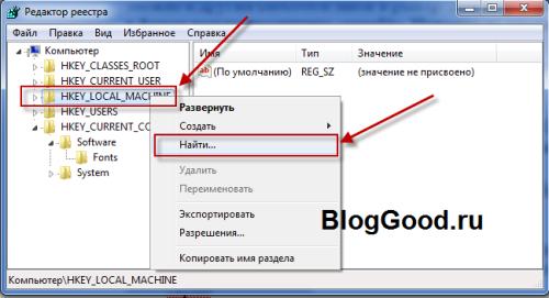 Как изменить картинку приветствия на Windows 7