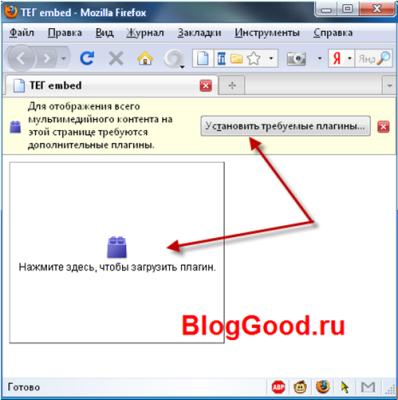 Как вставить флэш-ролики, видео и аудио файлы в HTML документ?