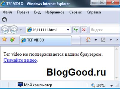 Как вставить флэш-ролики, видео и аудио файлы в HTML документ