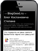 Как создать мобильную версию блога для Wordpress. Плагин MobilePress