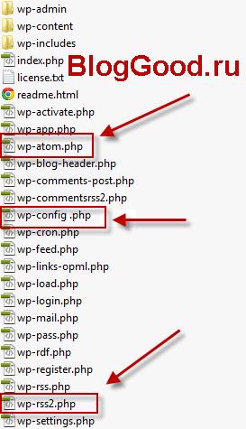 wp-rss2.php и wp-atom.php отвечают за формирование Feed