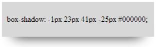 Тень блока в CSS