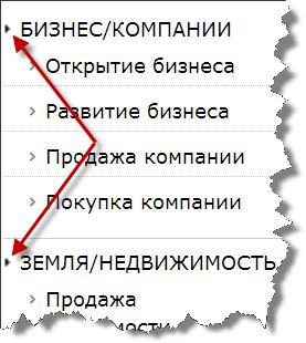 Как создать указатель-треугольник на чистом CSS
