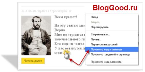 Внимание! Очень важная статья по защите WordPress от взлома админ-панели!