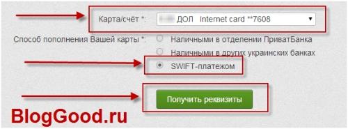 Как настроить получение платежей на карту в аккаунте Google AdSense?